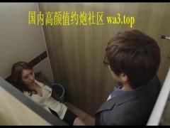 国产 中国女星性爱电影片段 Thumb
