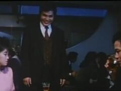 Hana to hebi: Kyûkyoku nawa chôkyô (Flower and Snake: Rope Magic) (1987) Thumb