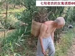 裸戏替身女明星沈樵户外大尺度古装剧情片 Thumb